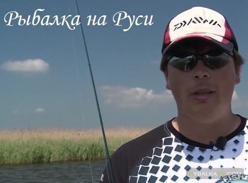 Видеоприложение к журналу «Рыбалка на Руси». Сентябрь 2013
