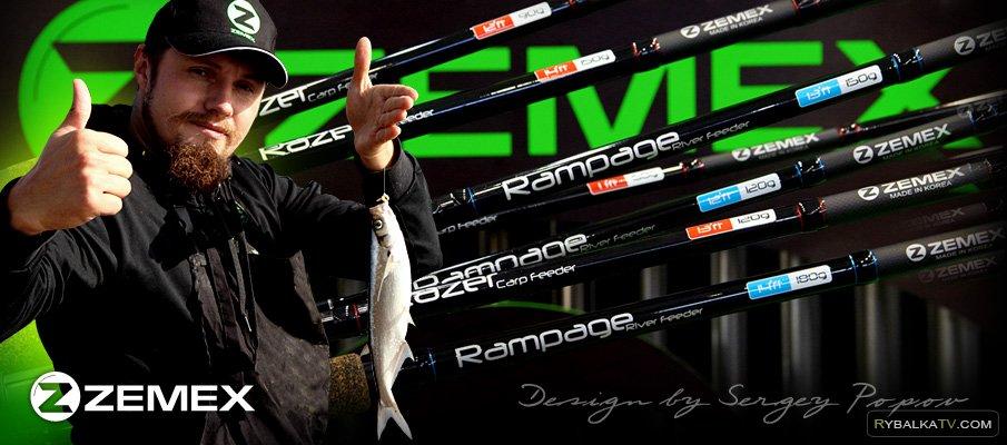 Рыбалка нового поколения. ZEMEX Razer Carp Feeder - обзор