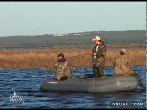 «На Рыбалку». Амурская рыбалка осенью