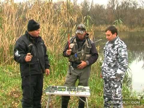 Рыбалка по-лугански. Твичинг против
