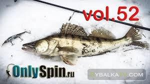 OnlySpin. Зимний спиннинг Ловля судака и щуки на воблеры