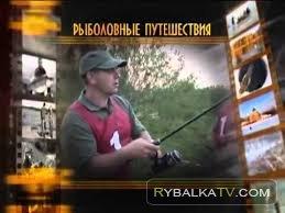 Рыболовные путешествия.  Ловля форели зимой и весной со льда на платниках. Рыбалка в Литвиново