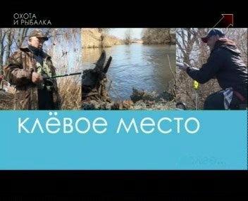 Рыбалка на Москве-реке