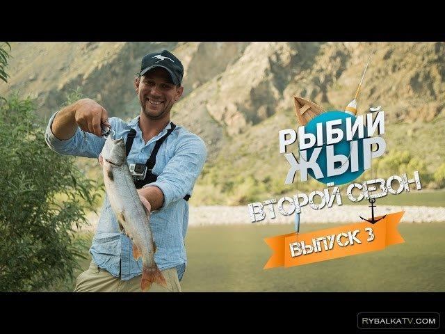 «Рыбий жир». Рыбалка на Алтае 2015. Ловля тайменя
